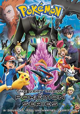 pokemon wiki deutsch