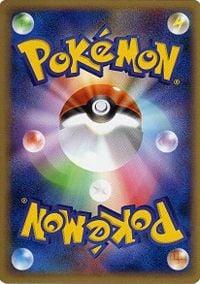carte pokemon inglesi