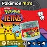 Pokémon Tetris mini.jpg