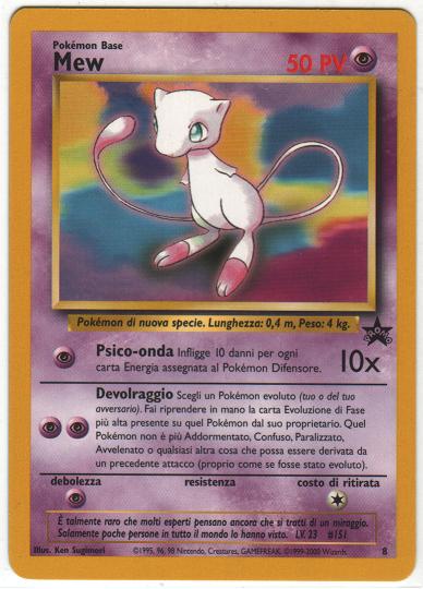Mew (Wizards Promo 8) - Pokémon Central Wiki