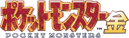 1999 Pokemon Gold Logo.png