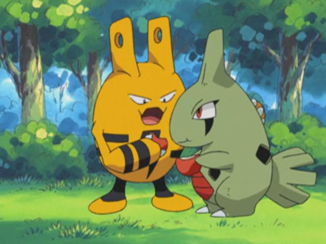 Un Pokémon da catturare