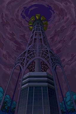 Torre Altru