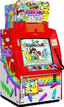 Pokémon Crayon Kids machine.jpg