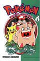 Pokémon Pocket Monsters CY volume 2.png