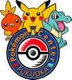 Vecchio logo Pokémon Center Fukuoka.png