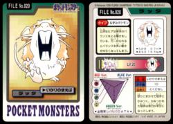 Carddass Pokémon Parte 3 File No.020 Raticate Superzanna Pocket Monsters Bandai (1997).png