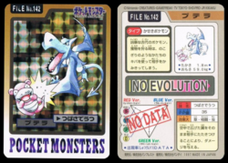 Carddass Pokémon Parte 3 File No.142 Aerodactyl Attacco d'Ala Pocket Monsters Bandai (1997).png