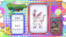 Pokémon Quiz XY013.png