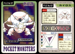 Carddass Pokémon Parte 3 File No.127 Pinsir Ghigliottina Pocket Monsters Bandai (1997).png