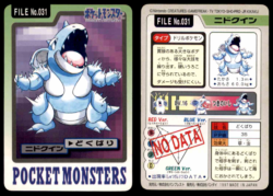 Carddass Pokémon Parte 3 File No.031 Nidoqueen Velenospina Pocket Monsters Bandai (1997).png