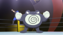 Rivendicatori Poliwrath.png