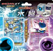 Water Psychic Battle Strength Set.jpg