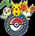 Logo Pokémon Center Nagoya.png