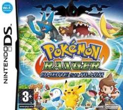 PokemonRanger2 Package.jpg