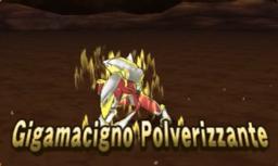 Gigamacigno Polverizzante7.png