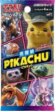 Busta SMP2 Great Detective Pikachu.jpg