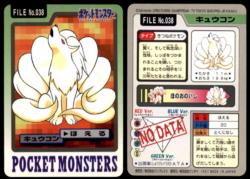 Carddass Pokémon Parte 3 File No.038 Ninetales Boato Pocket Monsters Bandai (1997).png