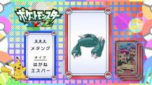 Pokémon Quiz XY115.png