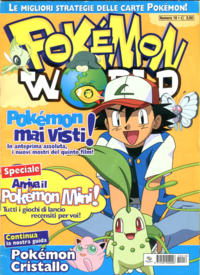 Rivista Pokémon World 16 - marzo 2002 (Play Press).png