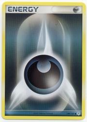 Energia Oscurità 1.jpg