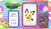Pokémon Quiz XY016.png