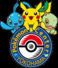 Logo Pokémon Center Yokohama.png