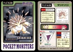 Carddass Pokémon Parte 3 File No.028 Sandslash Velenospina Pocket Monsters Bandai (1997).png