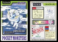 Carddass Pokémon Parte 3 File No.134 Vaporeon Nube Pocket Monsters Bandai (1997).png