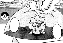 Misty Togepi Metronomo Barriera PM.png