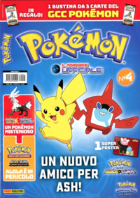 Rivista Pokémon Il Magazine Ufficiale 4 - 19 agosto 2017 (Panini Magazines).png
