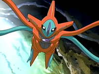 Solana Deoxys Forma Attacco.png