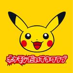 Pokémon Daisuki Club Official App logo.png
