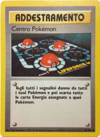 Centro Pokémon (Set Base 85).jpg