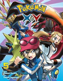 Pokémon Adventures XY VIZ volume 5.png