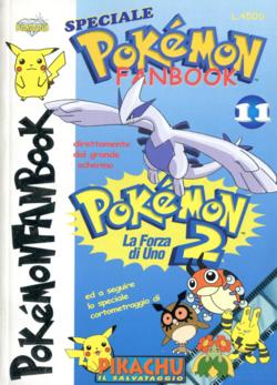 Rivista Pokémon FanBook 11 - Anno 6 (Edizioni Diamond).png