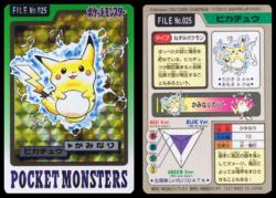 Carddass Pokémon Parte 3 File No.025 Pikachu Tuono Pocket Monsters Bandai (1997).png