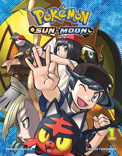 Pokémon Adventures SM VIZ volume 1.png