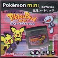 Pichu Bros mini JP boxart.jpg