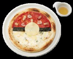 Prendilo! Pizza Poké Ball (Pokémon Café Pikachu and Pokémon Music Café).png