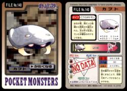 Carddass Pokémon Parte 3 File No.140 Kabuto Rafforzatore Pocket Monsters Bandai (1997).png