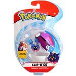 Figure Cosmog 2 pollici con Master Ball della Wicked Cool Toys - Collezione Pokémon Clip 'N' Go Poké Ball 2019.jpg