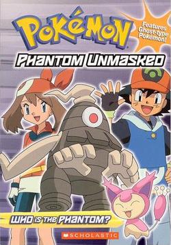 Phantom Unmasked.png