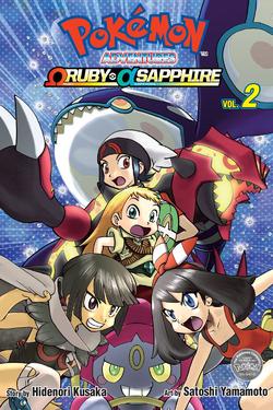 Pokémon Adventures ORAS SA volume 2.png
