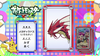 Pokémon Quiz XY133.png