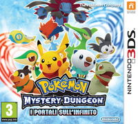 Pokémon Mystery Dungeon - i portali sull'infinito pack.png