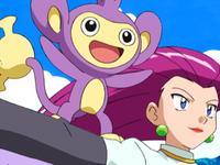 Un Pokémon in prestito / Banane a volontà