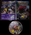 Disco Pokémon il Re delle Illusioni Zoroark 8283403 5050582834031.png