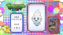 Pokémon Quiz XY057.png