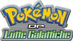 Pokémon - DP Lotte Galattiche